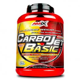 AMIX CarboJet ™ Basic - 3000 гр
