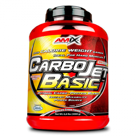 AMIX CarboJet ™ Basic - 3000 гр