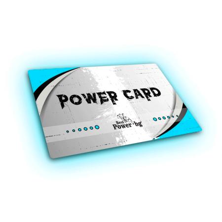 Подарък - Power Card - пазарувай с отстъпки