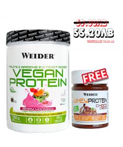 СТАК Vegan