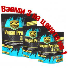Z-KONZEPT Vegan Protein 3-Stack - 500 гр
