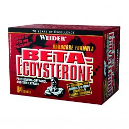WEIDER Beta Ecdysterone - 84 капс